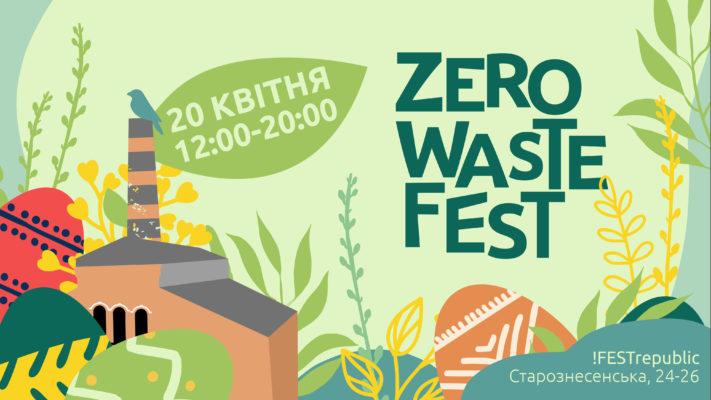 zero waste fest 2019