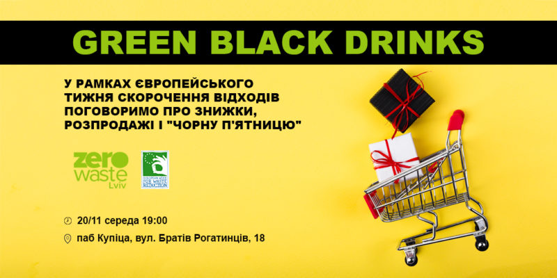 Green Black Drinks web site banner