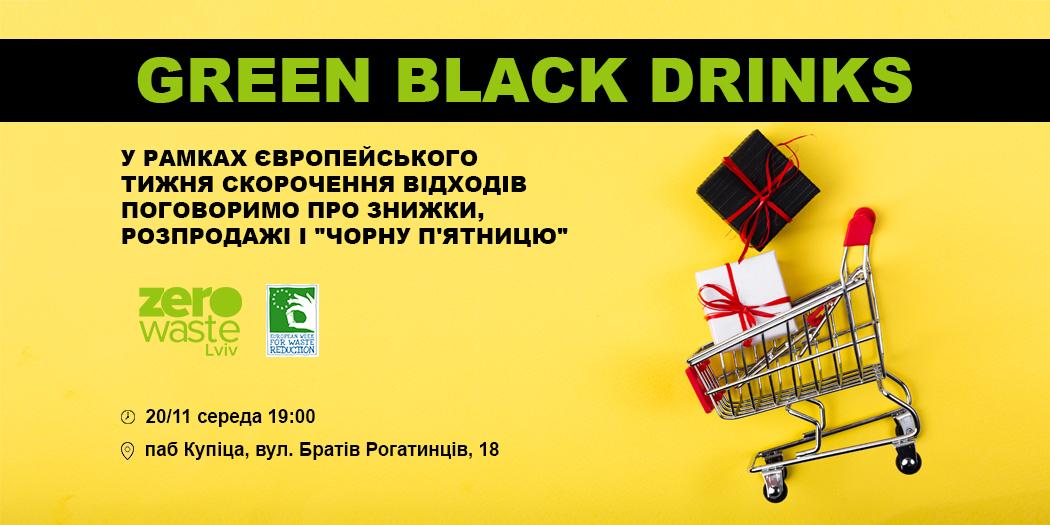 Green Black Drinks web site banner
