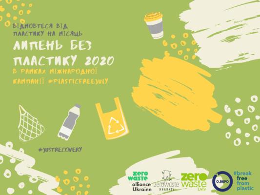 Plasticfreejuly-2020-Ukraine